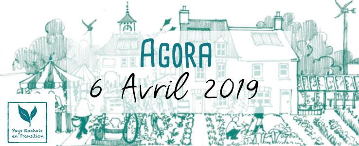 Participez à l'Agora le 6 avril prochain